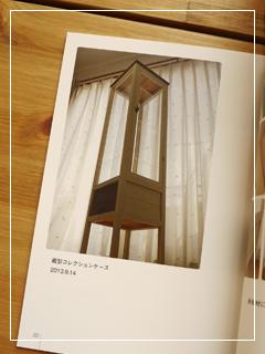 photobook2014-06.jpg
