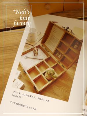 photobook2014-07.jpg