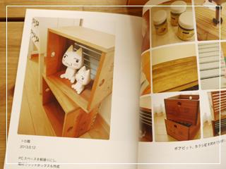 photobook2014-08.jpg