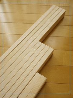 woodCabinet10.jpg