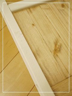 woodCabinet14.jpg