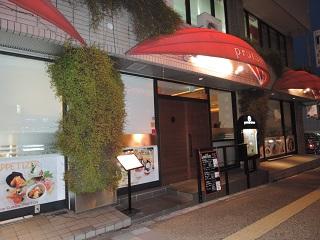 20141110 05新大宮「プロトン」DSCN6274