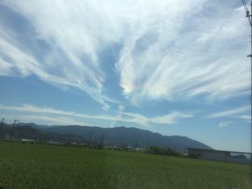 201299雲
