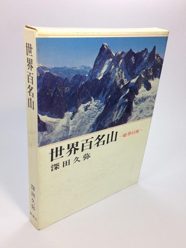 book316.jpg