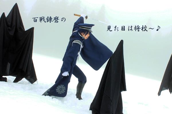 yukisyoukaito (6)
