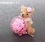 nanana_sky-img300x285-1393312836puxtsc17387.jpg