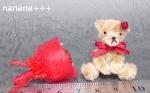 nanana_sky-img400x247-1393313058wqhnxo22918.jpg