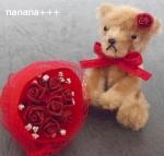 nanana_sky-img400x380-1393313058qfideh22918.jpg