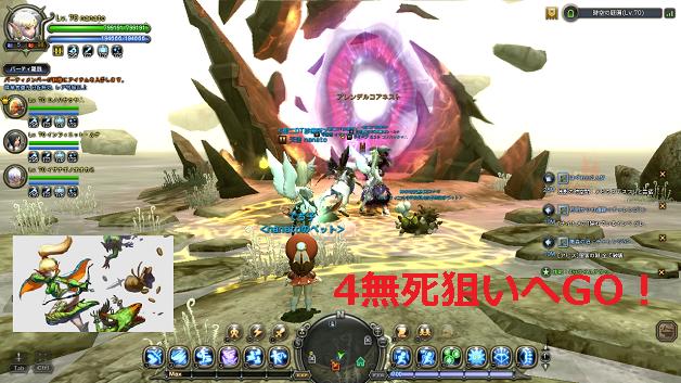 DN 2014-05-20 アレコ4無死狙い