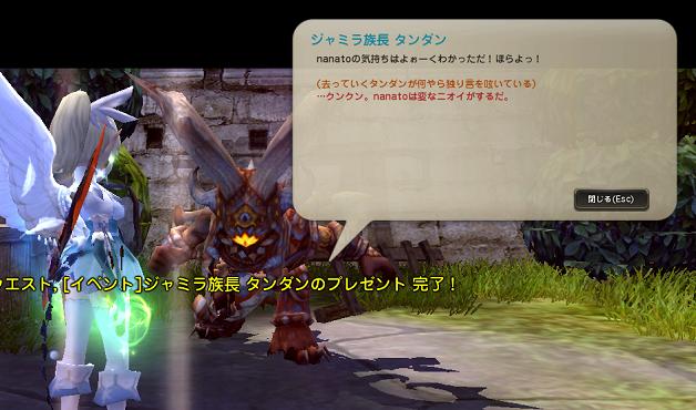 DN 2014-05-23 タン4