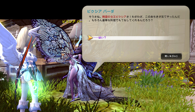 DN 2014-05-23 ピク2