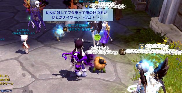 DN 2014-05-30 悲しむ幼女
