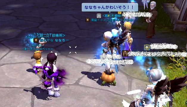 DN 2014-05-30 憐れむまーちゃん