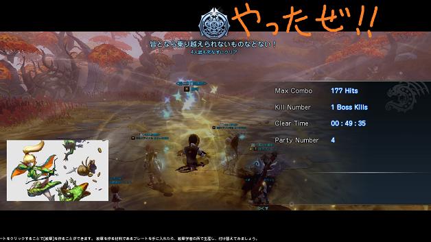 DN 2014-06-05 アレコ4無死
