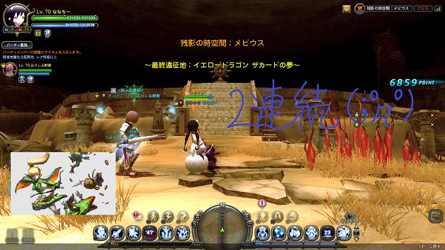DN 2014-06-05 うーたんとメビウス3
