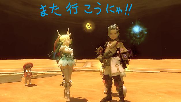 DN 2014-06-15 フレとメビウス3
