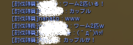 DN 2014-06-11 ワーム2匹2