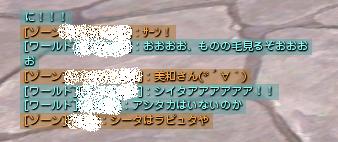 DN 2014-07-04 じぶり