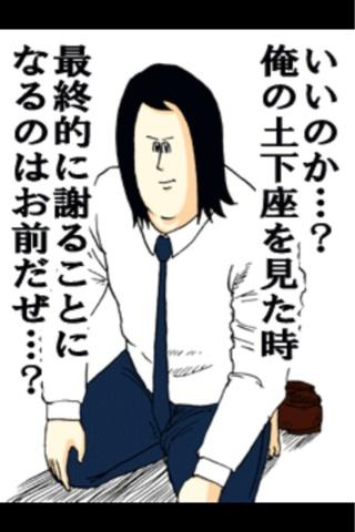 zdMG4.jpg