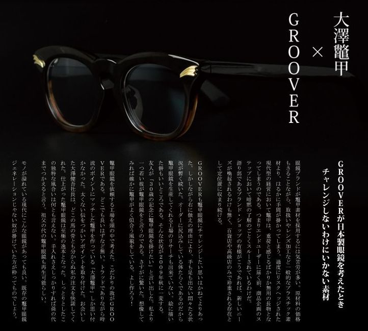 20111102double-decker-main5B15D_20131006161025b9f_2013101014570119b_20140315204334360.jpg