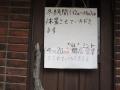 20140403yasuda006.jpg