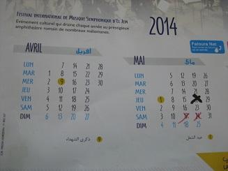 arabcalender20140426.jpg