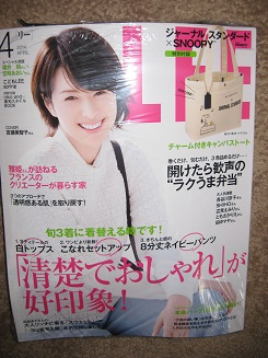 mezurashikushoudougai20140308.jpg