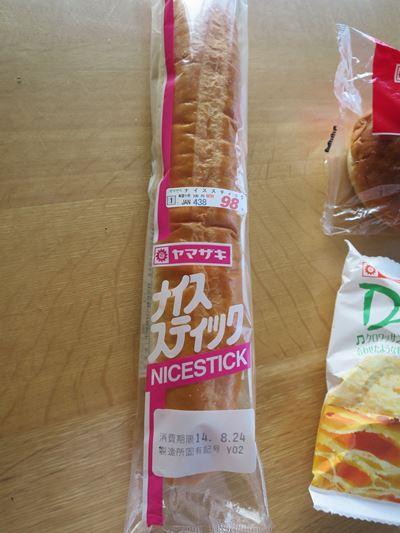 140823ヤマザキ真夏のパン祭り003