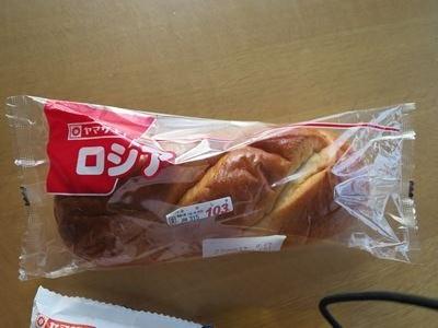 140823ヤマザキ真夏のパン祭り000