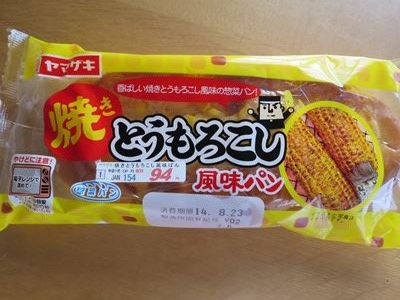 140823ヤマザキ真夏のパン祭り002