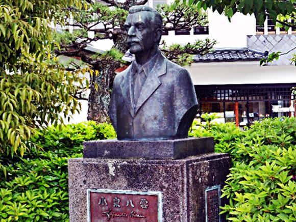koizumiyakumo_douzo.png