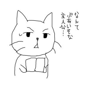 log98.jpg