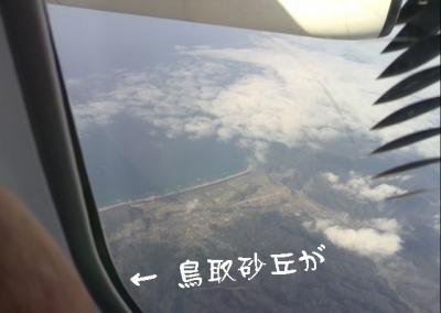 大阪AP05