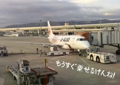 大阪AP08