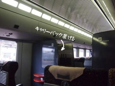 カニ新船01