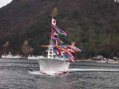 カニ新船08