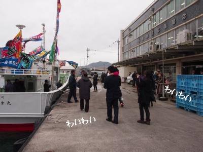 カニ新船09