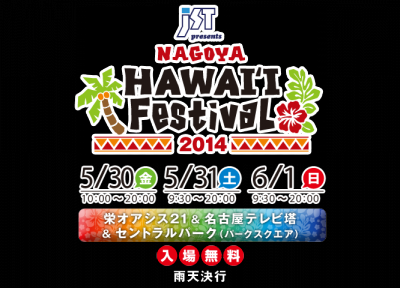 top_logo_convert_20140520140959.png