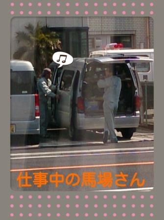 2014-03-27-10-04-23_deco.jpg