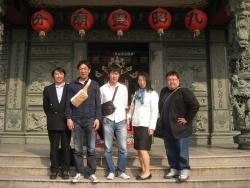 台湾見学縮小IMG_9287