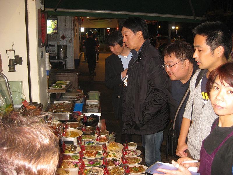 台湾見学縮小IMG_9311