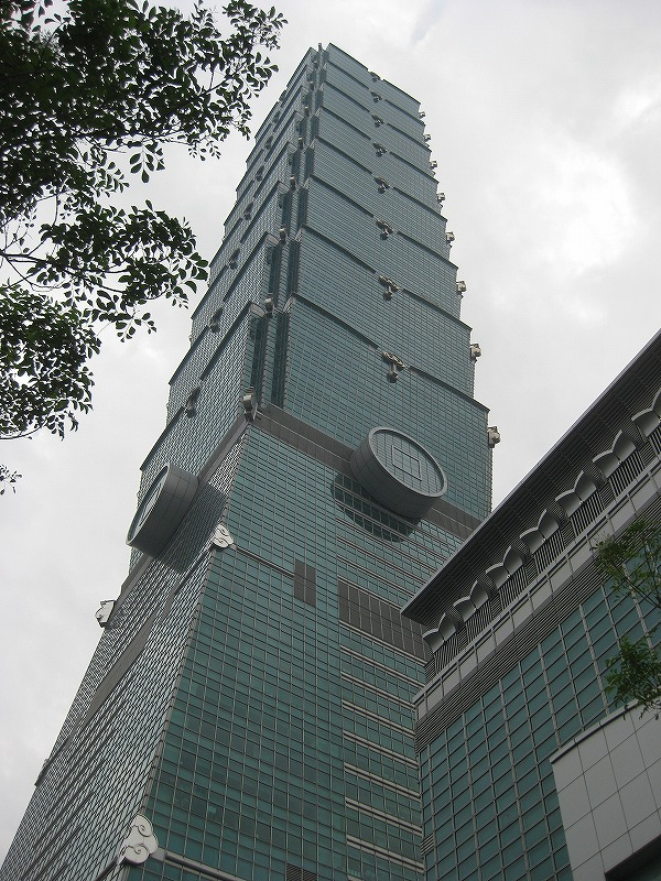 台湾見学縮小IMG_9332