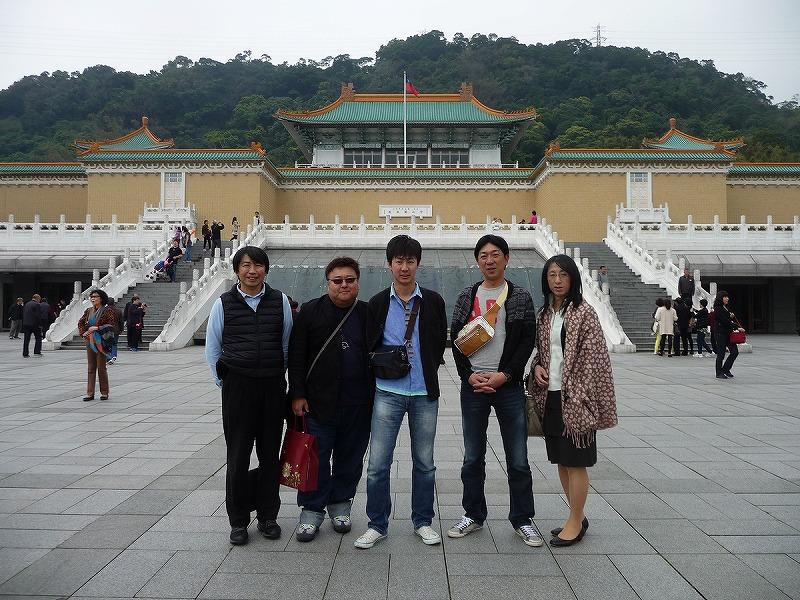 台湾見学縮小2P1080472