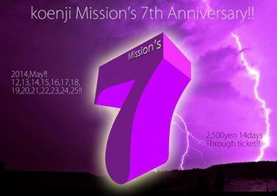 mission7.jpg
