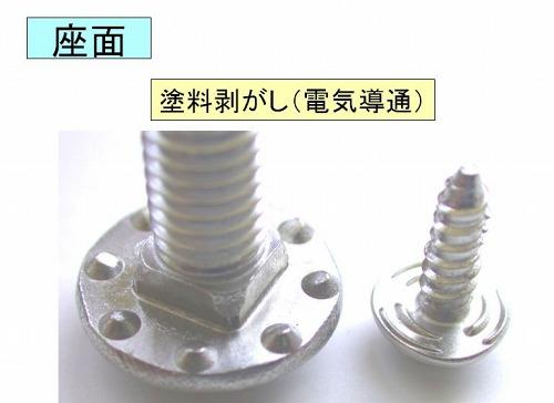 s-toryo.jpg