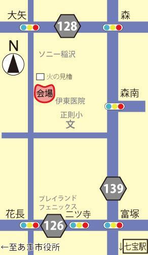 二ツ寺公民館地図