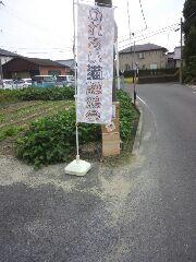 20141014170639f55.jpg