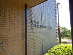 県 愛護 センター 動物 愛知
