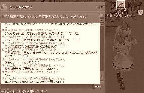 2014y02m19d_003348963.jpg