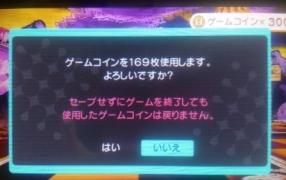 2014y06m06d_153252046.jpg